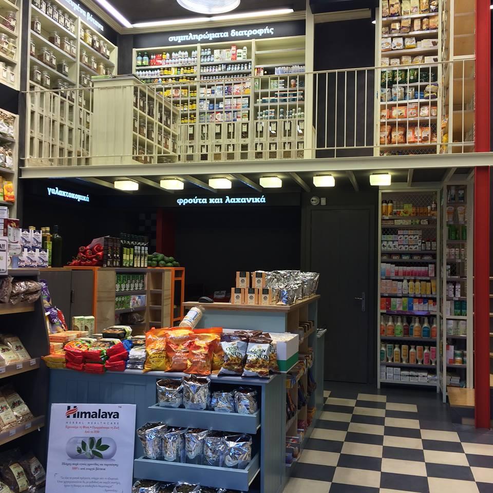 Ξεχωρίζοντας στην αγορά βιολογικών προϊόντων με την Green Family – το Ελληνικόν.